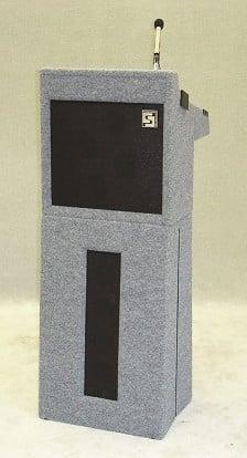 freestanding sound system